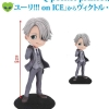 Figurka YURI ON ICE: Victor Nikiforov