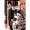 Death Note tom 11