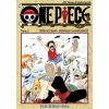 One Piece 1-48 + gratis