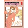 Ouran High School Host Club - Komplet 1-18 + gratis