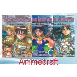 Komplet Record of Lodoss War  1-3 + gratis